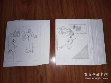 保真画稿:弟子规 朱子家训 插图连环画 手绘原稿 90张+154合售 /HG001