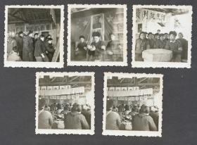 文革老照片,当年的批斗会现场照5张一组