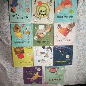 第五屆韓國。出版文化大獎:從小愛數學系列(十一本同售)