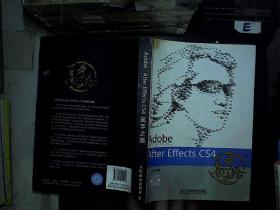 Adobe After Effects CS4高手之路....