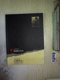 中国摄影家  张建国作品集(签赠本)