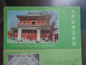 """北京文博交流馆(智化寺)北京文博交流馆成立于1992年,馆址东城区禄米胡同智化寺。该馆是一座以促进发展传播和研究文物博物馆民间收藏文化交流中心人物的综合性博物馆。其所在的智化寺建于明正统八年,是北京最大的明代木结构建筑群。钟楼鼓楼智化寺智化殿如来殿万佛阁和藻井转轮藏壁画《地藏菩萨说法相》元官版刻经《大金色孔雀王咒经》《乾隆大藏经》木质经版及经卷乐僧们演奏智化寺""""京音乐""""场景等精美图片。"""