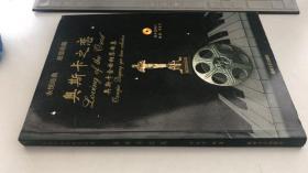 奥斯卡之恋:奥斯卡金曲钢琴曲集(附光盘1张)