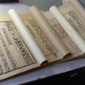 《光绪二十一年,二十六年,二十七年,二十八年》四册时宪书