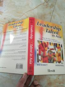 Leadership and Talent in Asia: How the Best Employers Deliver Extraordinary Performanc