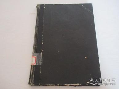 国外语言学 1986年1-4期 精装合订本