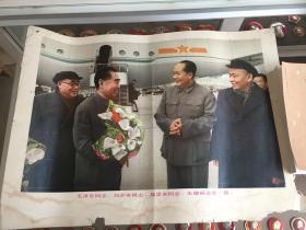 毛泽东同志、刘少奇同志、周恩来同志、朱德同志在一起