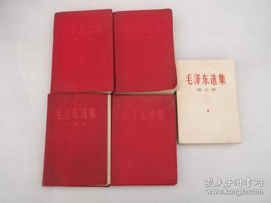 毛泽东选集全5册 毛泽东选集全五册合售(品相好,包邮)