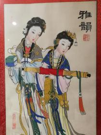 【杨柳青年画精品】八十年代王新年画店木板手绘杨柳青年画《雅韵》