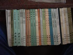 正版原版 80年代武术经典书籍 中国书店出版 23本*2套 合计46本合售 近乎全新 9品以上 极为难得