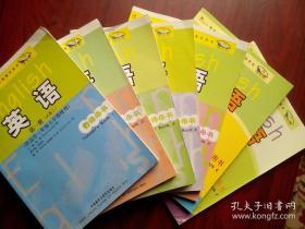 高中英语教师用书共7本,全套缺选修6,高中英语2006-2007年第1版,2012-2017年印,高中英语教师