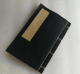 清精钞本《七十二候诗》尺寸19*12.5cm,15叶29面,该毛笔钞本通书重修过,有数字缺损,总体品相请参见书影,若需补充书影,请联系店主。