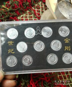 中国人民银行中国硬币2005一2013,2015,2017年壹11枚