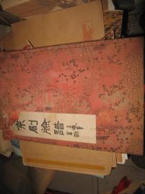 中国戏曲学院 手绘京剧脸谱石膏