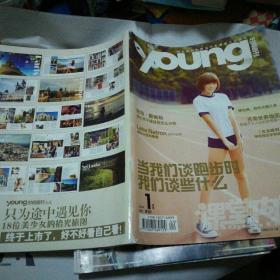 Inside and outside the classroom. Fashion magazine (2014/1)