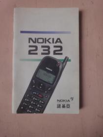 诺基亚232用户手册