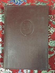 鲁迅日记   下  1961年