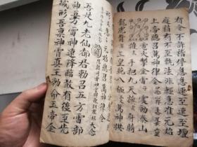西氏二年关咸丰逃脱符法密室好品一厚本秘籍手书攻略16完整绝境图片