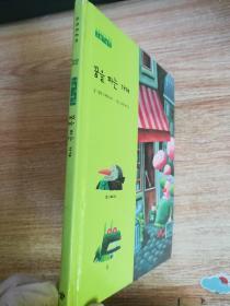 韩语书  如图