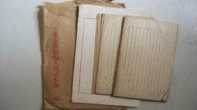 """民国时期及上世纪五十年代出品""""印花信笺纸""""(32开83/16开39)共122张"""