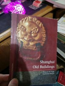 英文原版 Shanghai old buildings
