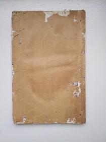 《昌黎先生集》民国名人文集类,卷二十一至卷二十六,石印本。