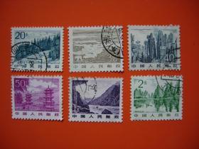普21  祖国风光普通邮票 信销票13枚