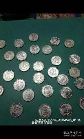 两分硬币30枚