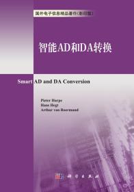 9787030364968 智能AD和DA转换 Pieter Harpe,Hans Hegt,Arthur v