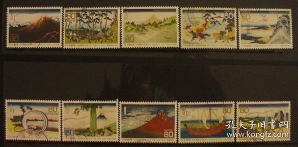 日邮·日本邮票信销·樱花目录编号C2099 日本2011世界邮展·富岳三十六景10全(浮世绘)