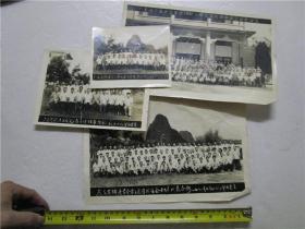 《广东省铸造学会年会1980湛江会议全全体同志合影留念》一张《1982年广东省铸造学会第一,二,三届学术年会代表合影》三张共4张合售 尺寸不一