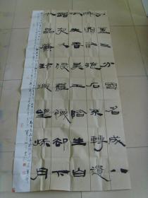 陈云翔:书法:诗二首(带《陈云翔书法集》及简介资料)