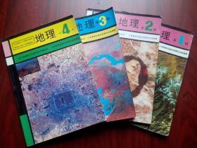 初中地理全套4本,初中地理彩色插图版第1至4册,初中地理2001年第1版,2001-2002年印,