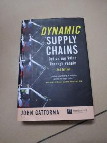 Dynamic Supply Chains: Delivering value through people 锛團inancial Times Series锛�