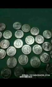 一分硬币40枚
