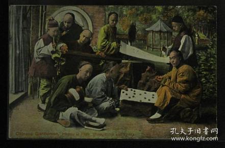 清绘画、下棋、弹琴明信片