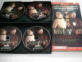 中国往事 (DVD光盘 14谍)