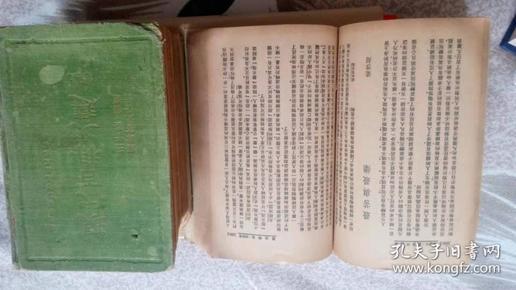 现代百科文选(上)