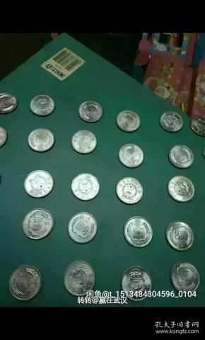 五分硬币30枚