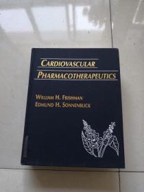 CARDIOVASCULAR PHARMACOTHERAPEUTICS 心血管药物治疗学