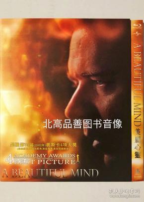 美丽心灵(2001)五星推荐/传记 25GB蓝光高清电影1080双国语