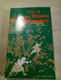 TALES OF SHAOLIN MONASTERY 英文版 少林寺民间故事