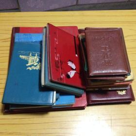 同一来源:中国社会科学院东欧中亚杂志社社长、研究员、法学博士 常玢 旧藏:日记本、证件、照片(详见照片和描述)