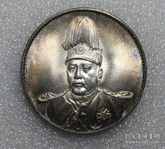 老银币原光五彩中华民国共和纪念币壹圆银元