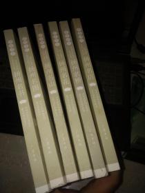 山色有无:扬州名山/名桥.名店,名书,名图,名花等6本不同合售(扬州历史文化丛书)