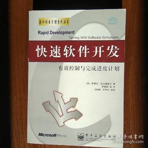 快速開發平臺對軟件項目開發有何好處?