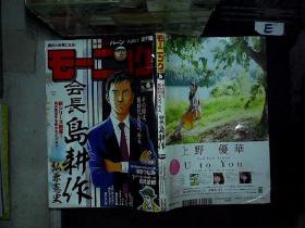 日文书一本   ...、