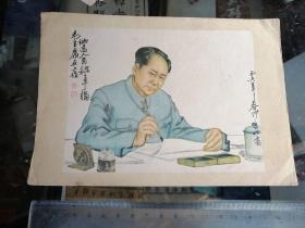 毛主席在工作他为人民谋幸福─1959年