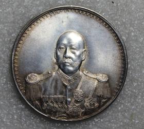 老银币原光五彩中华民国纪念币银元