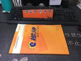 刻绘大师 说明书 图库(含光盘)